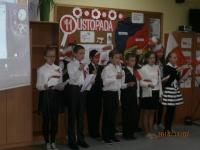 View the album Uroczysta akademia z okazji Narodowego Święta Niepodległości