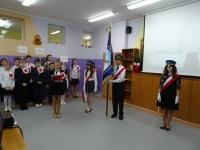 View the album Uroczysty apel z okazji Dnia Flagi i 225 rocznicy uchwalenia Konstytucji 3 Maja