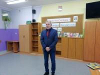 """View the album SZKOLNY KONKURS ,,BRZECHWOWANIE"""" 2018"""